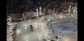 Mekka 1979: Urknall des Terrors? | © ARTEde